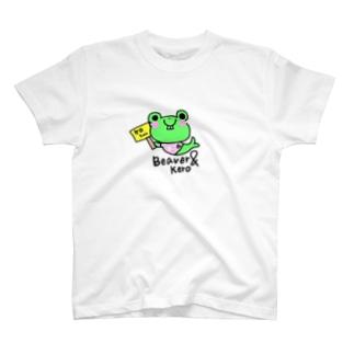 ケロちゃん🐸 T-shirts