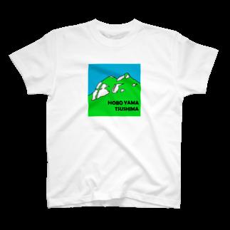 ツシマジマンのHOBO YAMA T-shirts