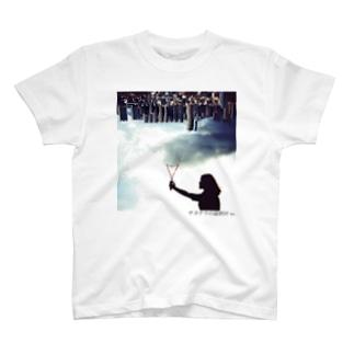 サヨナラの最終回×IMALAB(D01-WHITE) T-shirts