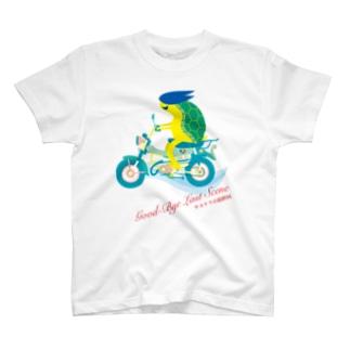 IMALABのサヨナラの最終回×IMALAB(E01-WHITE) ホワイト T-shirts