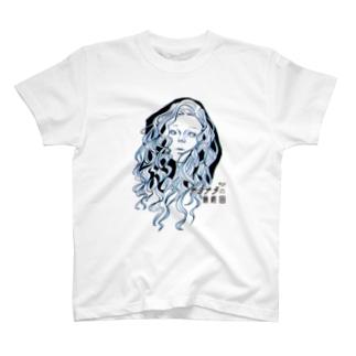 サヨナラの最終回×IMALAB(F01-WHITE) ホワイト T-shirts