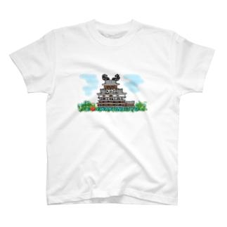 岩国城を愛する全ての人へ T-shirts