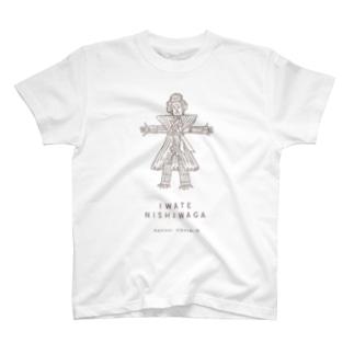 西和賀の厄払い人形 半袖T T-shirts