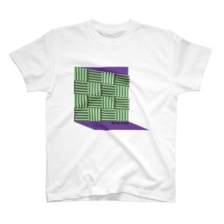 let me shout T-shirts