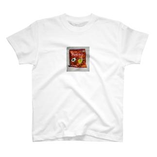 勝利へと導く魔法の粉ですね T-shirts