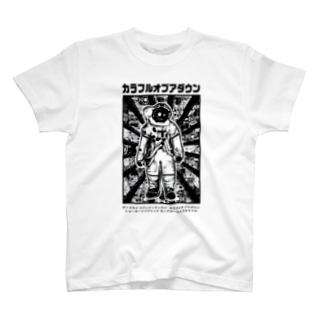 【期間限定】カラフルオブアダウンT-shirt(カタカナホワイト) T-shirts