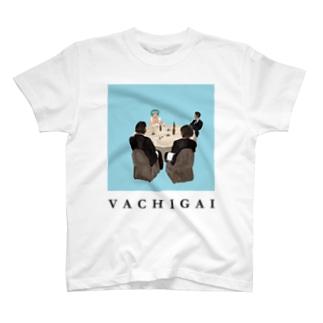 ベビーヴァギー!ベ㍍㍍ビー㍍㍍ヴァ㍍㍍ギーのウエディングで場違い T-shirts