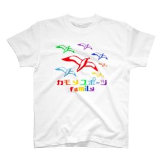カモメスポーツファミリーTシャツ T-shirts