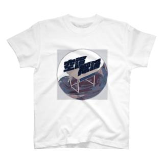 机上の空論 T-shirts
