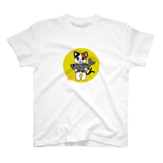 ミケ 渋みの恋MASTER T-shirts