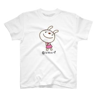てるてるうさぎ ありがとうT T-shirts