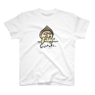 エディズデイズ がっくり T-shirts