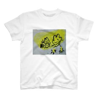 お月見 うさちゃん T-Shirt