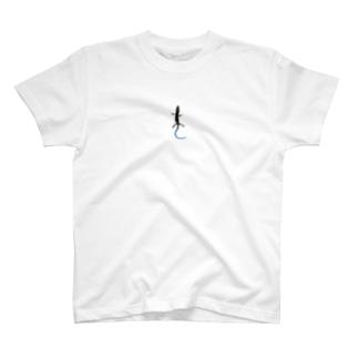 石竜子 T-shirts