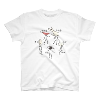 錯覚 T-shirts
