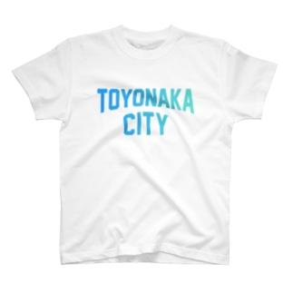 豊中市 TOYONAKA CITY T-shirts