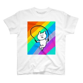 縄跳びダンスねこ T-shirts