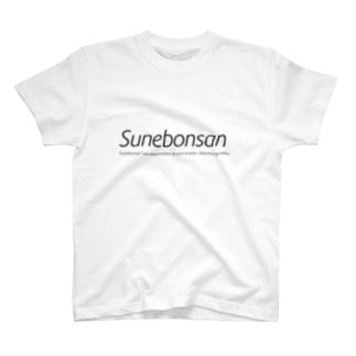 Sunebonsan-T T-shirts