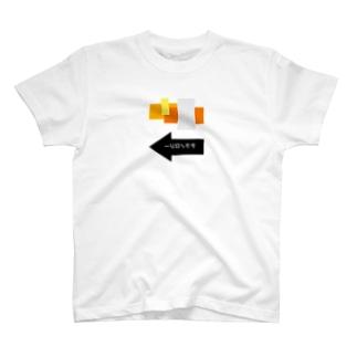 テクノロジー T-shirts