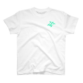 グリーン ホヌ T-shirts