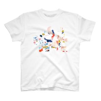 Cómo Te Quiero T-shirts