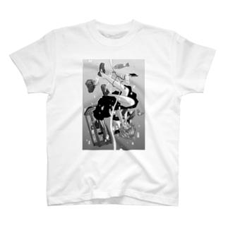 「くるしい」 T-shirts