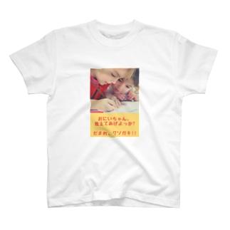 ドナルドくん T-shirts