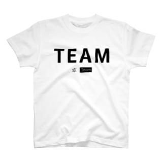 TEAM with :Team (黒) T-shirts