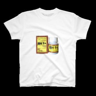 高齢になり、加齢からくる動脈硬化(どうみゃくこうか)のEDです。のぺにスの硬さが欲しい! T-shirts