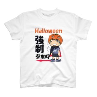 ハロウィン強制参加中 T-shirts