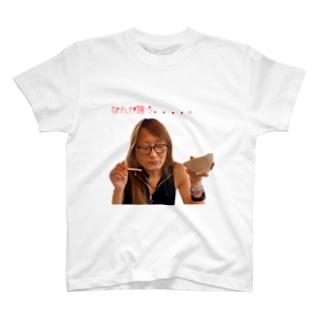 ご不満レイさん T-shirts