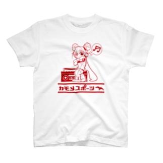 カモメスポーツ×ミュージック T-shirts