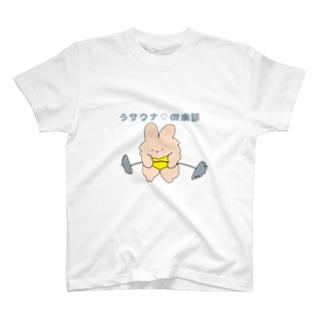 うサウナ♡倶楽部 T-shirts