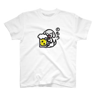 のもう T-shirts