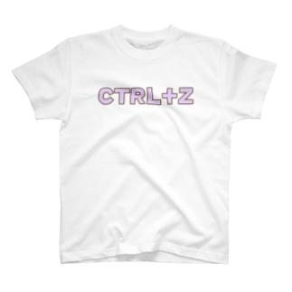 CTRL+Z 取り消し 元に戻す T-shirts