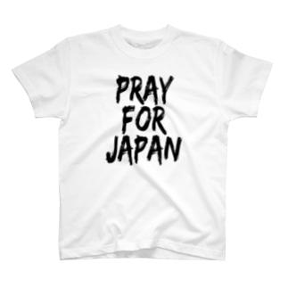 PRAY FOR JAPAN T-shirts