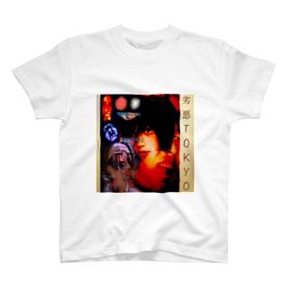 劣悪TOKYOグッズ T-shirts