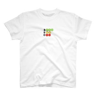 やきうだいすき T-shirts