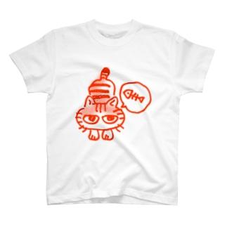 ニマちん(オレンジ) T-shirts
