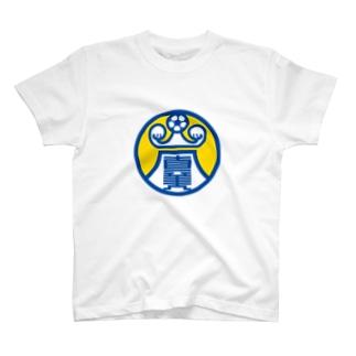 パ紋No.2777 真美 T-shirts