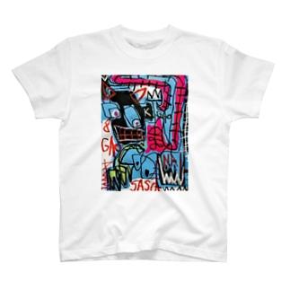 hound dog T-shirts