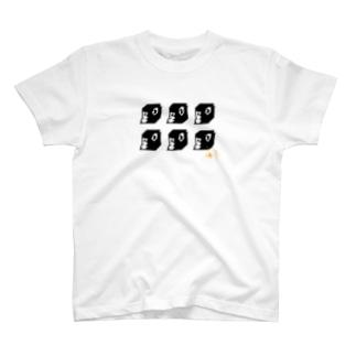 6人分真横一人用Tシャツ T-shirts