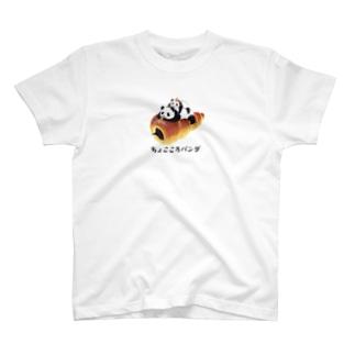 fig-treeのちょこころパンダ T-Shirt