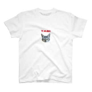 tabi sleep T-shirts
