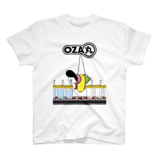 飲み物を飲むOZA丸 T-shirts