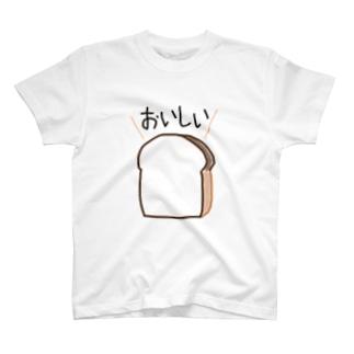 おいしい食パン T-shirts