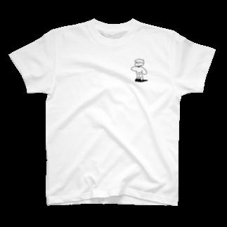 くだものやさんのねぐせくんしんぷるTシャツ(小) T-shirts