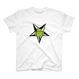 ドロイド君と逆五芒星 T-shirts
