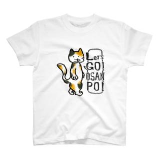 おさんぽにゃんこ T-shirts