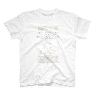 犬体図 白 T-shirts